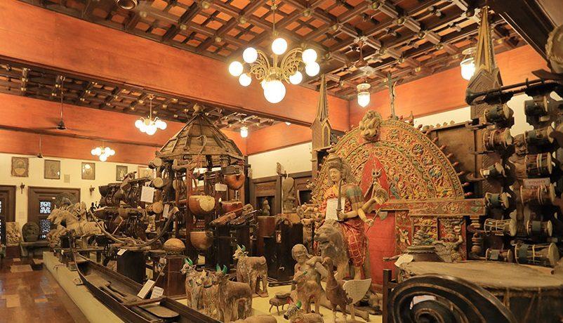 Musée du Folklore